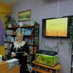 Натэлла Рябцева ведущая мероприятия