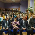 Почетные гости городского конкурса «Суперчитатель года»