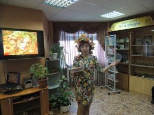 Выступление «Госпожи осени»