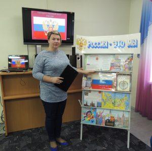 Зайцева Анна рассказывает об истории