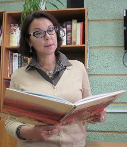 Мероприятие проводит библиотекарь Елена Бочкарева
