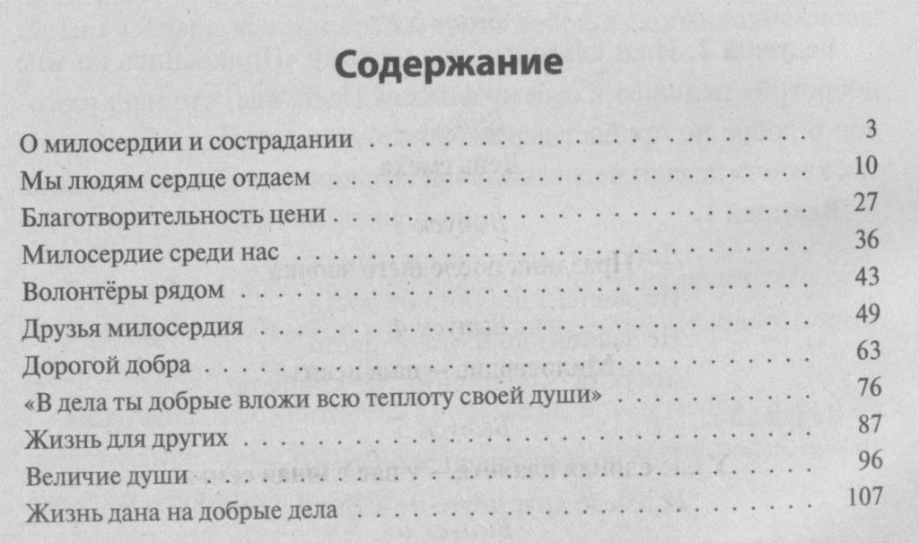 prazdnik-v-shkole-2016-4-soderzhanie