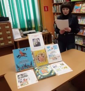 Библиотекарь Лилия Манашева представляет книги