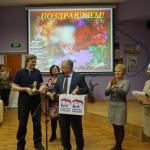 «Суперчитатель 2014 года»- Федюхин Юрий Вячеславович