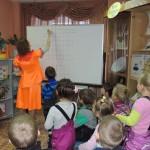 Решаем кроссворд (дошкольники МДОУ №11 группа «Росинка»)