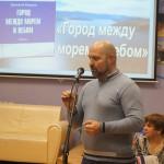 Поэт В.П. Чарторийский делится своими впечатлениями о романе