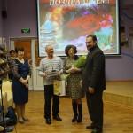 «Самая читающая семья»- Ольга Вячеславовна и Александр Сергеевич Пономаренко