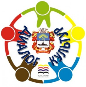 1. Логотип мероприятия.