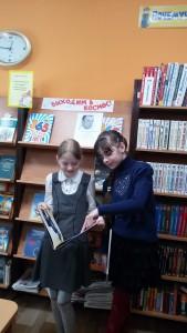 7. Интерес девчонок к книгам