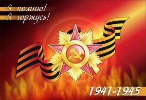 Логотип Акции.