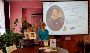 Ведущие литературной гостиной библиотекари Черткова Л.И. и Сергеева Т.А.
