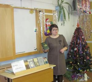 Заведующая библиотекой знакомит учащихся с выставкой