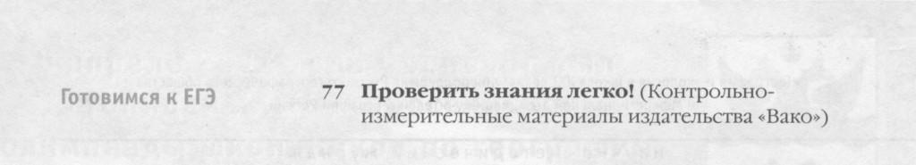 ГиЭ 2014 №6 (2)