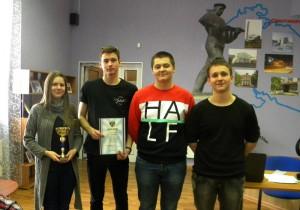 Победитель - команда «ЛавиNа»
