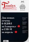 cover_gb_16_07