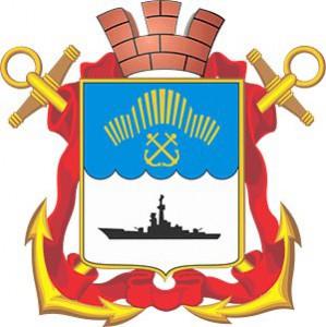 герб североморска