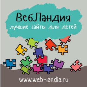 0.логотип