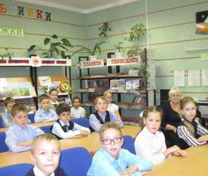 Учащиеся 3-го класса МБОУ СОШ №9
