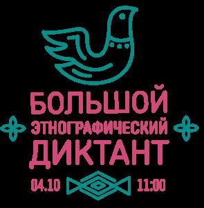 logotipproekta