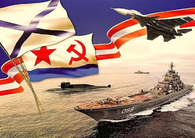Годовщиной свадьбы, день военно морского флота россии открытки
