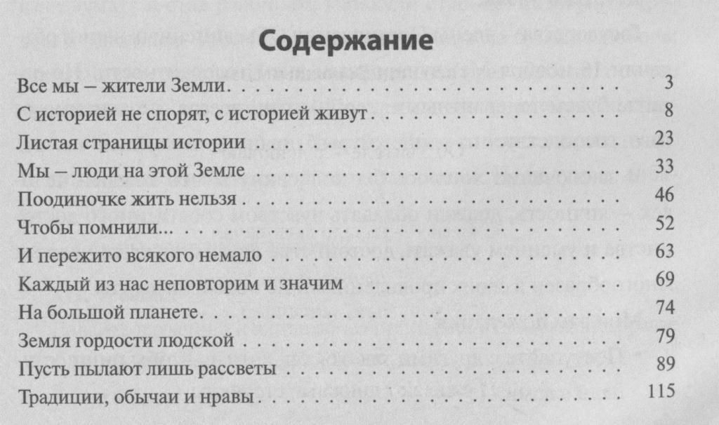 prazdnik-v-shkole-2016-5-soderzhanie